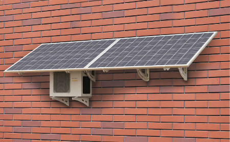 exemple d'installation clim solaire